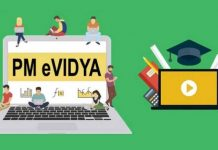 Indian Government to launch PM eVIDYA for access to digital education